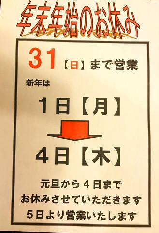 f:id:horitakadaikichi:20171130170319j:plain