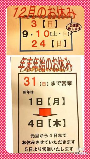 f:id:horitakadaikichi:20171201162040j:plain