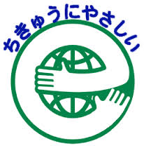 f:id:horitsukiko:20140715204854j:plain