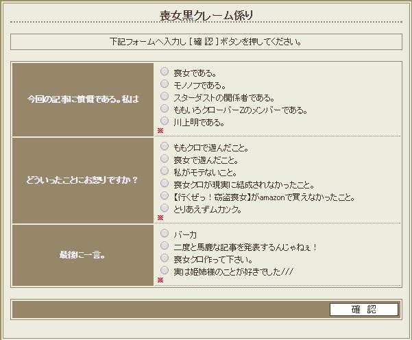 f:id:horitsukiko:20141111191632j:plain