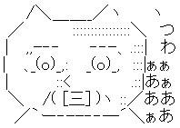 f:id:horitsukiko:20141119211707j:plain