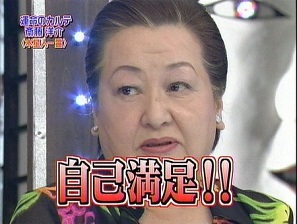 f:id:horitsukiko:20141119213252j:plain