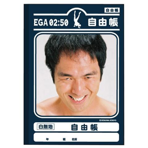 f:id:horitsukiko:20150211225307j:plain
