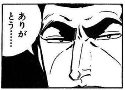 f:id:horitsukiko:20150312223838j:plain