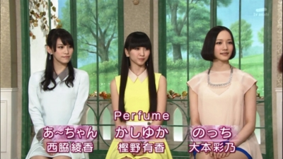 TV出演時の西脇綾香