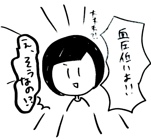 f:id:horitsukiko:20150716220917j:plain