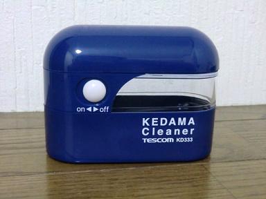 http://cdn-ak.f.st-hatena.com/images/fotolife/h/horitsukiko/20150906/20150906144835.jpg