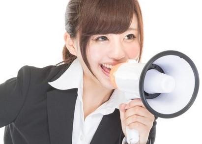 f:id:horitsukiko:20151026123422j:plain