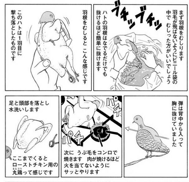 f:id:horitsukiko:20151107115217j:plain