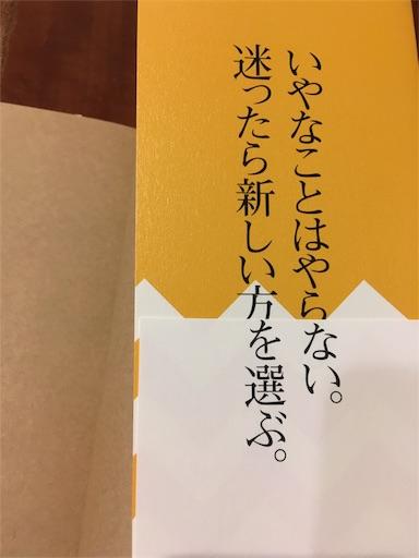f:id:horitsukiko:20160620180722j:plain