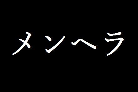 f:id:horitsukiko:20160624215808j:plain