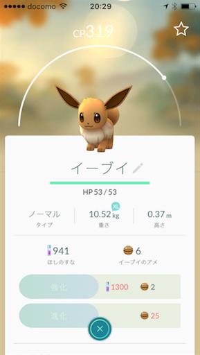 f:id:horitsukiko:20160724222804p:plain