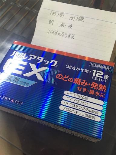 f:id:horitsukiko:20160812115003j:image