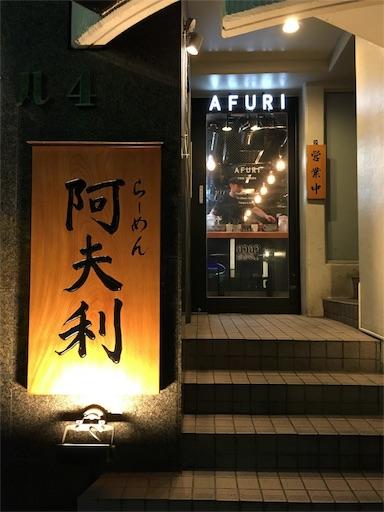 f:id:horitsukiko:20160815200424j:image