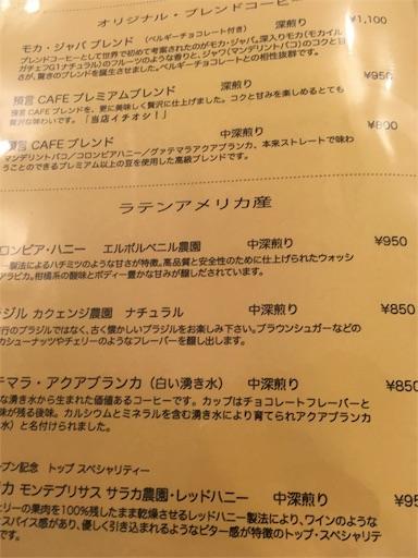 f:id:horitsukiko:20160904135036j:plain