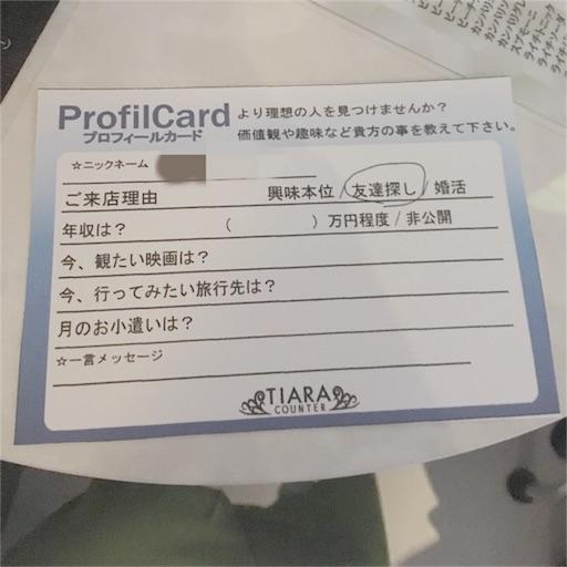 f:id:horitsukiko:20161006221337j:plain