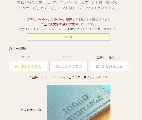 f:id:horitsukiko:20161024084648j:plain