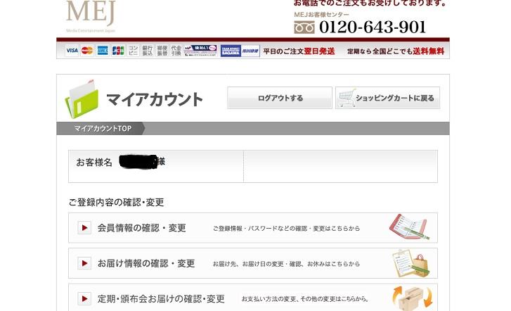 f:id:horitsukiko:20161112092802j:plain
