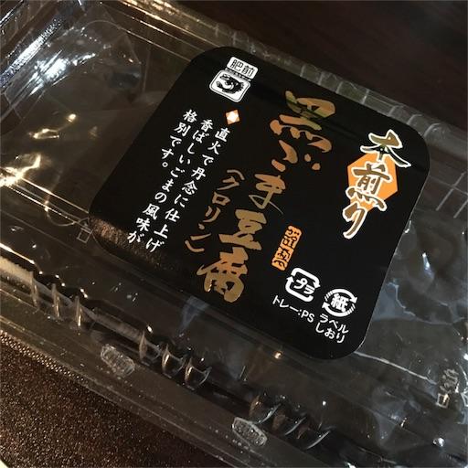 f:id:horitsukiko:20161123175050j:image