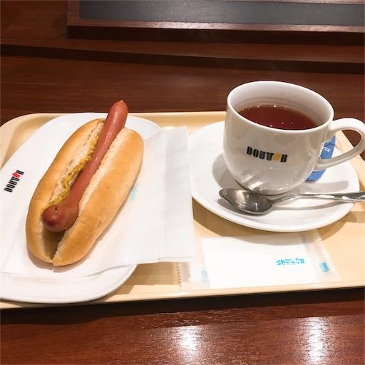 f:id:horitsukiko:20170301091302j:image