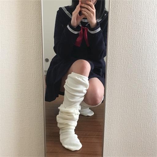 f:id:horitsukiko:20170304144855j:image