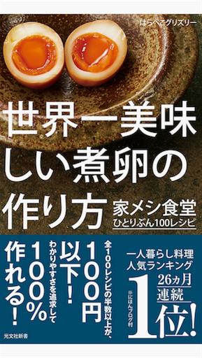 f:id:horitsukiko:20170309182743p:plain