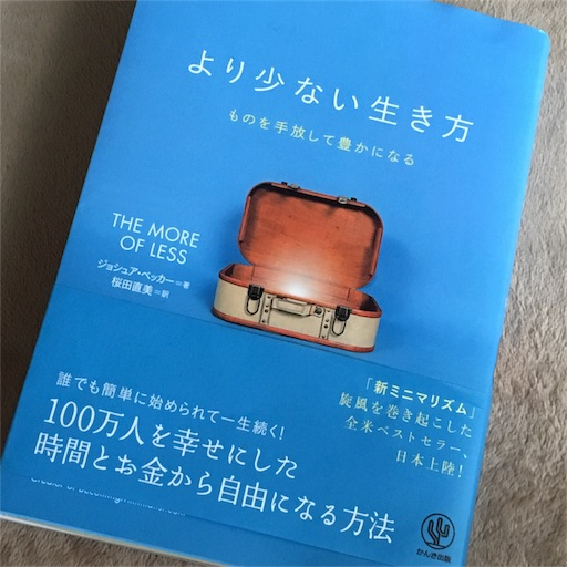 f:id:horitsukiko:20170310132520j:image