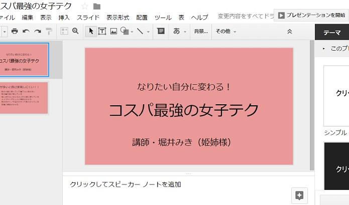 f:id:horitsukiko:20170326083119j:plain