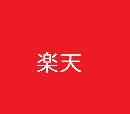 http://cdn-ak.f.st-hatena.com/images/fotolife/h/horitsukiko/20170331/20170331135548.png