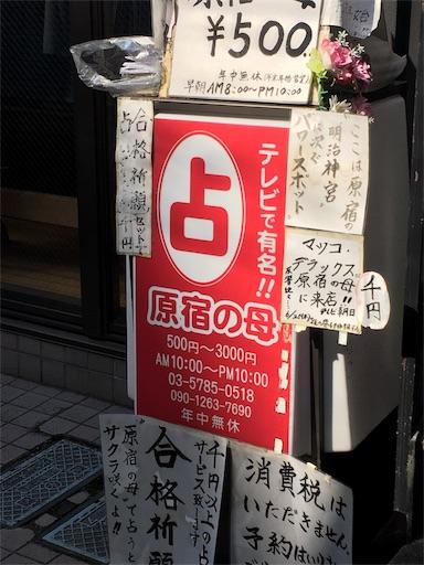 f:id:horitsukiko:20170414090425j:image