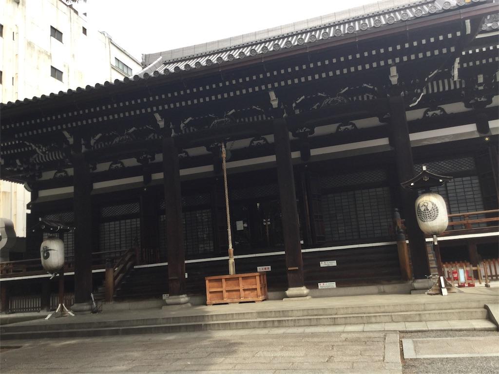 f:id:horitsukiko:20170427150141j:image
