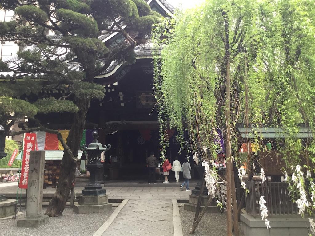 f:id:horitsukiko:20170427192954j:image