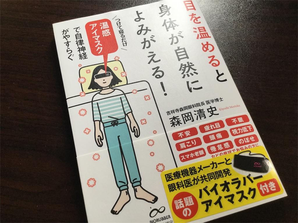 f:id:horitsukiko:20170613155624j:plain