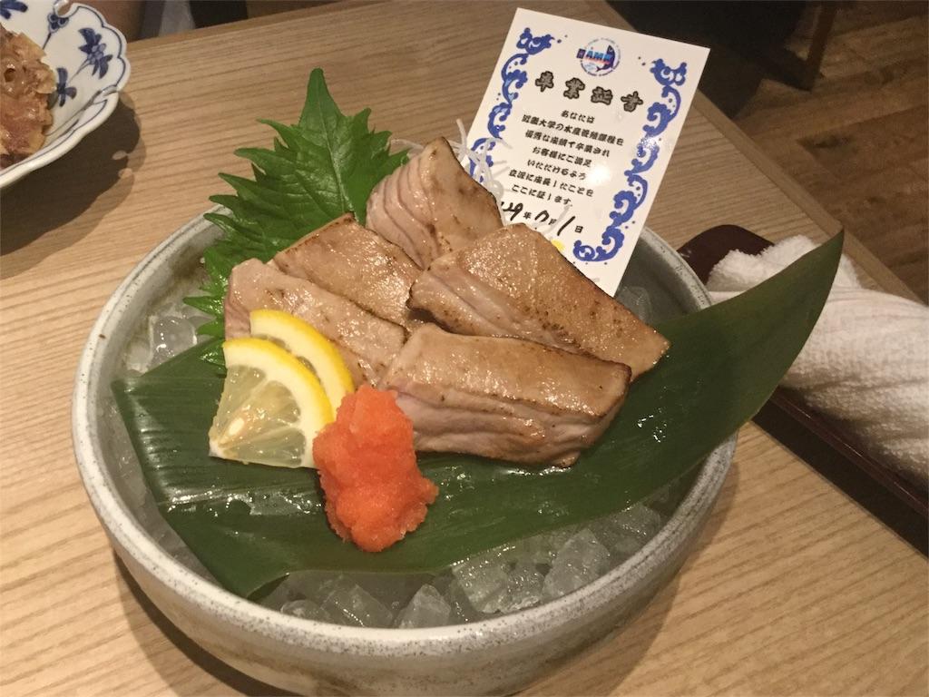 f:id:horitsukiko:20170703101951j:image