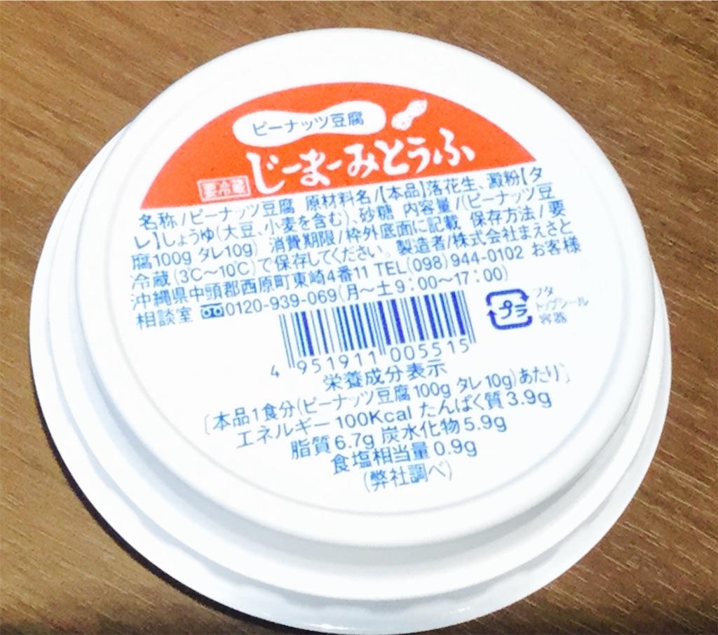 f:id:horitsukiko:20170807093943j:image