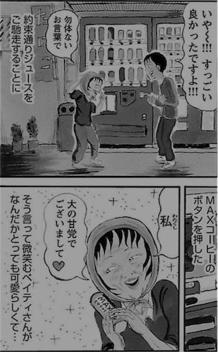 f:id:horitsukiko:20170814194111j:image