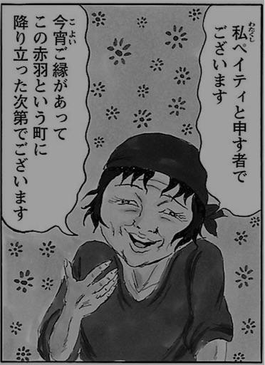 f:id:horitsukiko:20170814194130j:plain