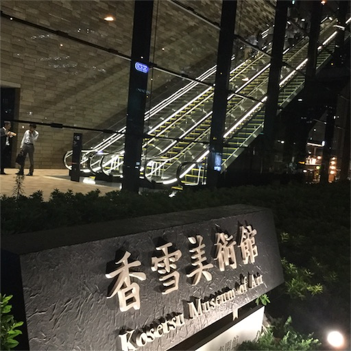 f:id:horitsukiko:20170822125403j:image