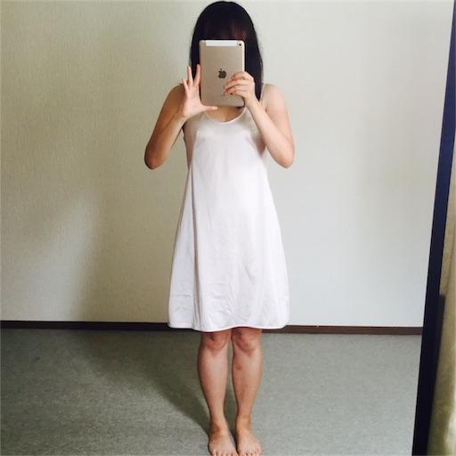 f:id:horitsukiko:20170831080555j:image