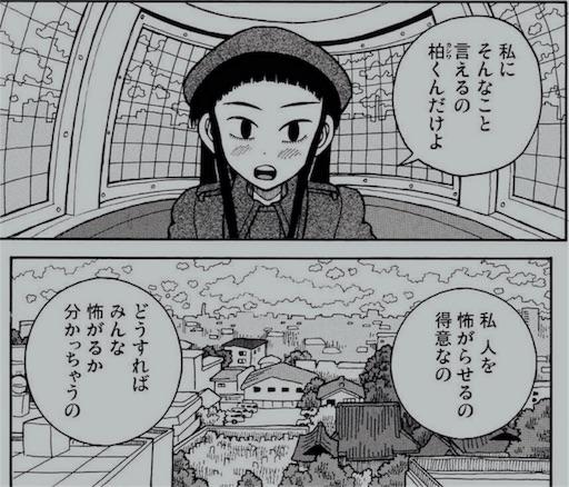 f:id:horitsukiko:20170925100440j:plain