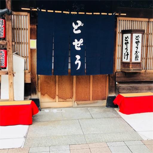 f:id:horitsukiko:20171005163305j:image