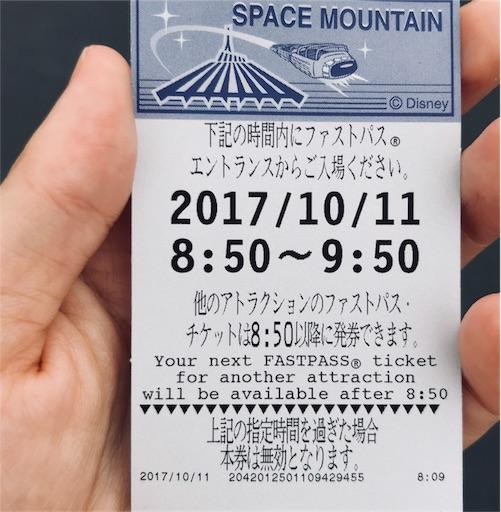 f:id:horitsukiko:20171012175343j:plain