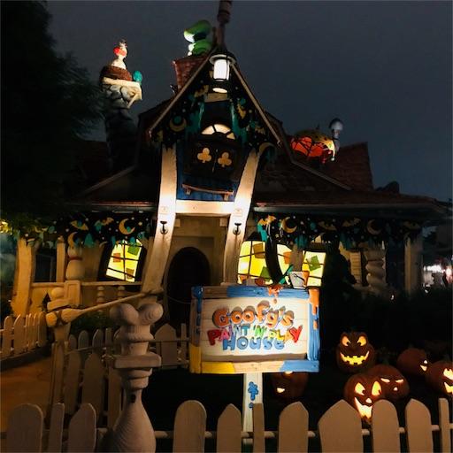 f:id:horitsukiko:20171013104932j:plain