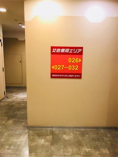 f:id:horitsukiko:20180421111849j:image