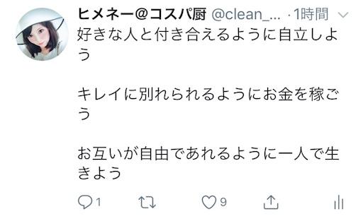 f:id:horitsukiko:20180603113604j:plain