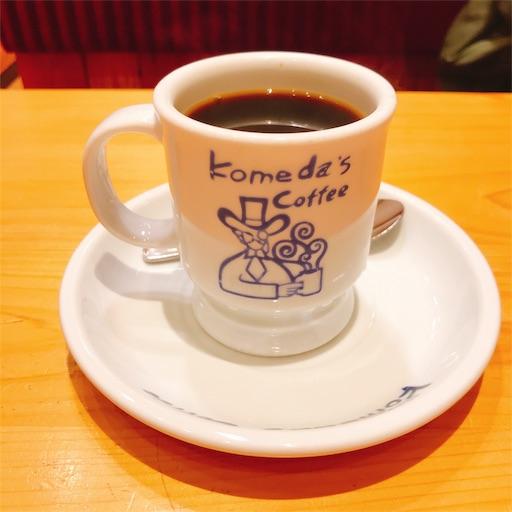 f:id:horitsukiko:20181125125501j:image