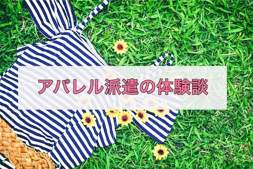 f:id:horitsukiko:20190303142810j:plain