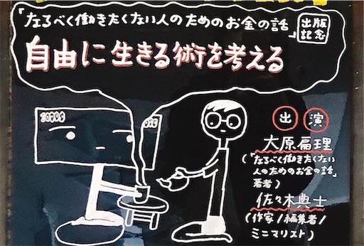 f:id:horitsukiko:20190311181743j:image