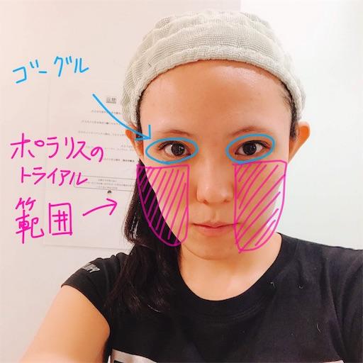https://cdn-ak.f.st-hatena.com/images/fotolife/h/horitsukiko/20190503/20190503131749.jpg