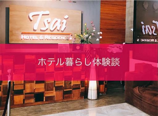 f:id:horitsukiko:20190504110200j:image